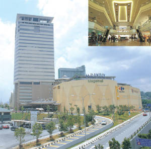 Megamall (from the web)